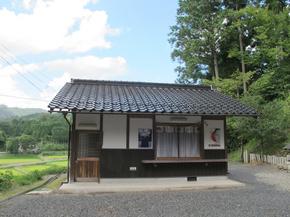 kamo_syamu.jpg
