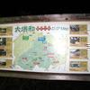 両山寺護法祭は、全国でも珍しい奇祭です。