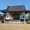 妙法山 経王寺(津山市下野田)