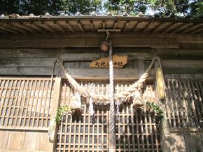天拝殿1.jpg