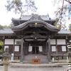 法然上人 生誕の地 誕生寺(久米南町)