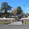 無量山 極楽寺(津山市加茂町)
