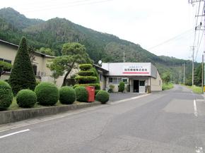 kamoseni1.jpg
