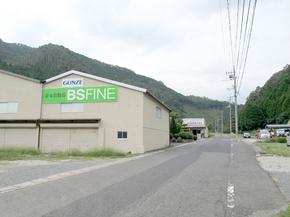 kamoseni2.jpg