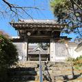 道祖谷山 宝蔵寺(津山市加茂町)