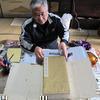 安藤幸夫さん(刀銘 広清)県重要無形文化財