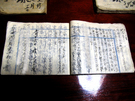 bibouroku011.jpg