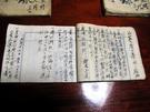 bibouroku012.jpg
