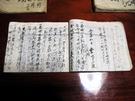 bibouroku013.jpg