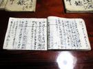 bibouroku015.jpg