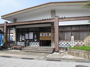 kyoudokan.jpg