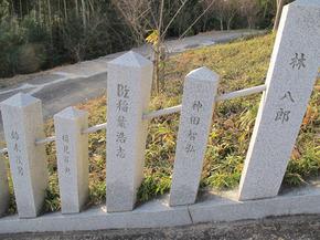 inabakoushi.jpg