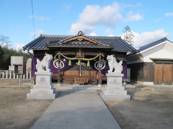 kawasakihachiman.jpg