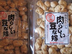 nikurashii1.jpg