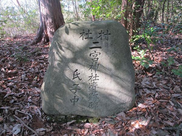 二宮神社3.jpg
