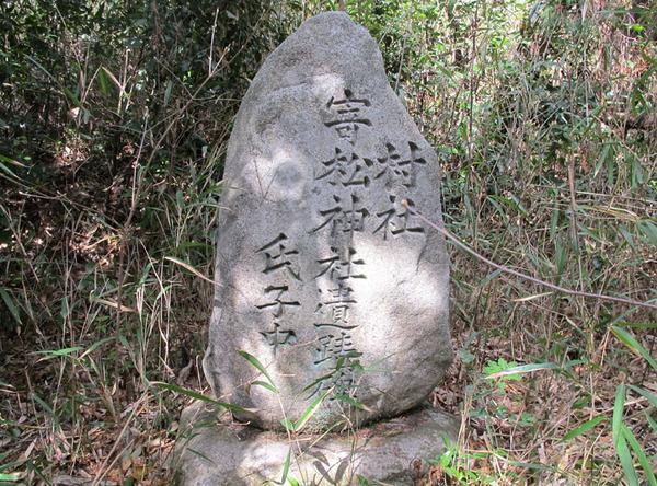 石碑1.jpg
