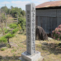 高倉小学校の記念碑