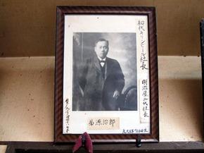 yonei1.jpg