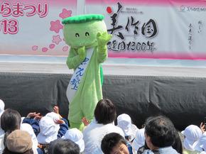 yuru5.jpg
