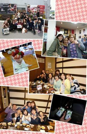 inaba_h21.jpg
