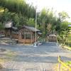 栃畑神社(津山市籾保)