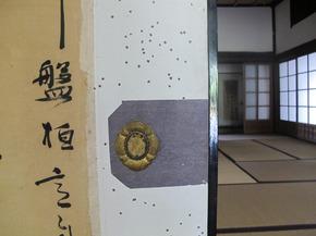fusuma1.jpg