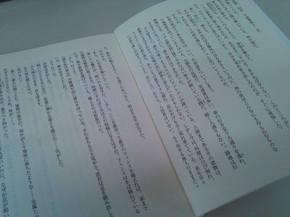 あさの本2.jpg