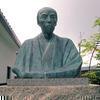 【津山人】箕作阮甫(1799-1863)