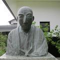【津山人】宇田川玄随(1755-1797)