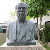 【津山人】箕作秋坪(1825-1886)