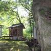 景清神社(西粟倉村)~美作は謎に満ちて~