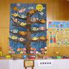 2013 広野地区の文化祭