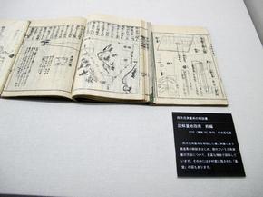 yougaku5.jpg