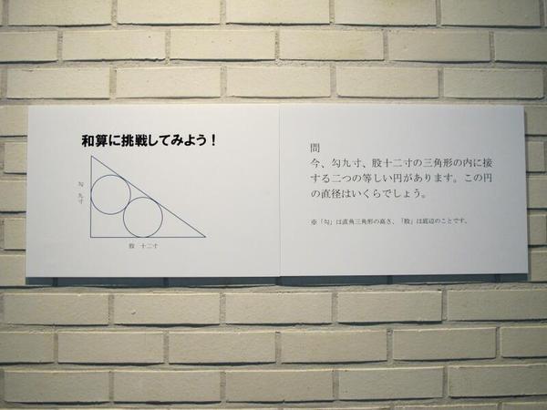 yougaku7.jpg