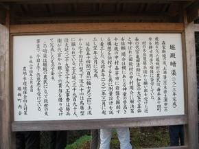 horisaka_a.jpg