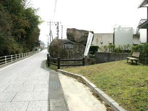 yunogou1.jpg