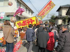 fukuriki2.jpg