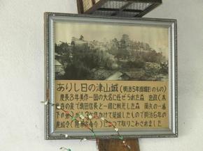 shiro_hina13.jpg