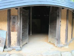 koshiwata12.jpg