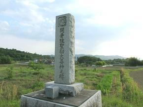 wasuke6.jpg
