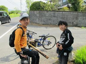 yakuhsi5.jpg