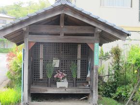 yakushi4.jpg