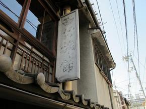 nishimura10.jpg