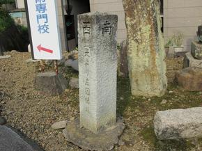 oosumi6.jpg