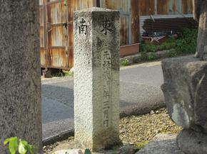 oosumi7.jpg