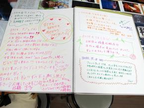 2014.7ina10.jpg