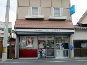 2014.7ina16.jpg