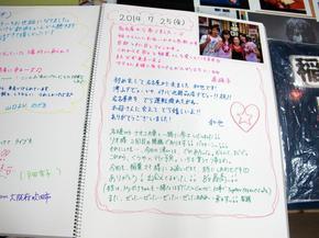 2014.7ina4.jpg