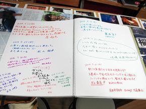 2014.7ina7.jpg