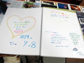 2014.7ina8.jpg